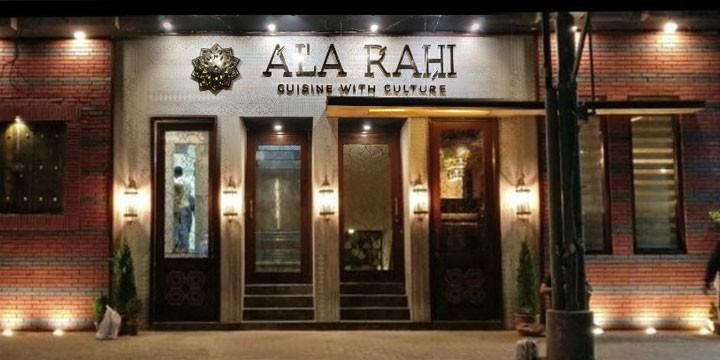 Ala Rahi