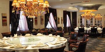 HeremBag Restaurant