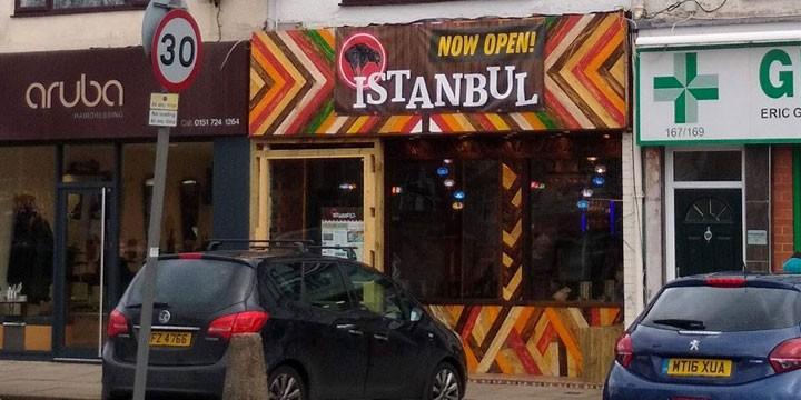 Istanbul's BBQ & Bistro (Allerton)