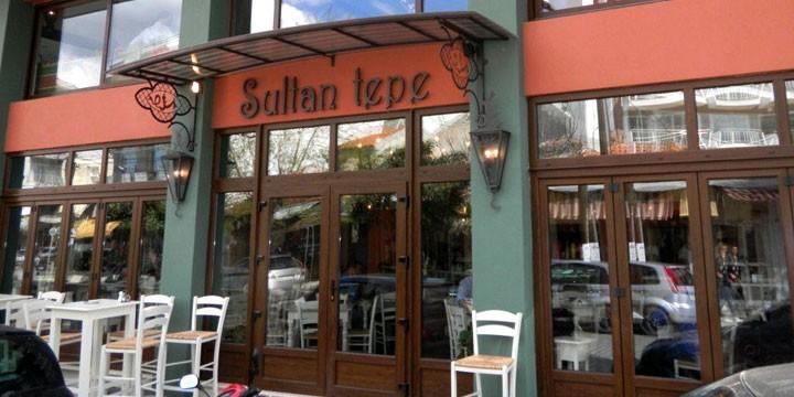Sultan Tepe